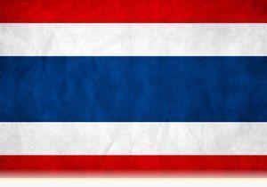Заказ такси в Таиланде